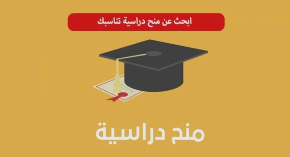 Image result for إسبانيا: دليل برامج المنح برسم الموسم الجامعي 2020/2019